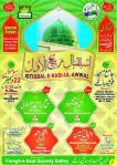 Istaqbale Rabi Ul Awwal