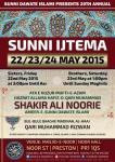 Sunni Ijtima