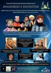 Urs Hazrat-e-Maulana Ibrahim Khushtar -