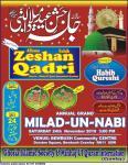 Salana Jalsa Jashne Eid Milad Un Nabi