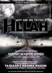 Why are we tested by Allah