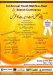 1st Annual Mehfil e Naat and Seerah Conference